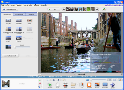 how to download picasa photo editor